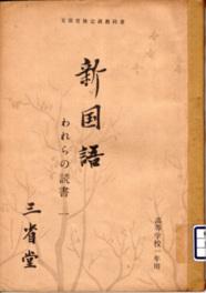 萩原朔太郎生誕130年記念 企画展「はじめて出逢ったあの日へ 教科書の中の萩原朔太郎」
