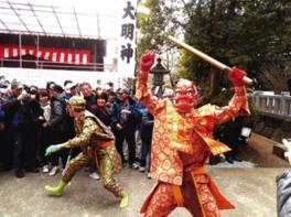 三ノ宮比々多神社 節分祭