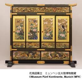 企画展「よみがえれ!シーボルトの日本博物館」