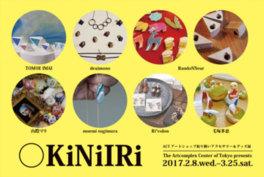 OKiNiIRi Vol.2