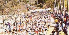 2017芦北うたせマラソン大会
