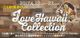LOVE HAWAII Collectin2017 in YOKOHAMA