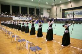 第30回都城弓まつり全国弓道大会