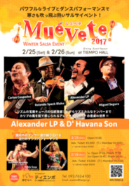 Muevete 2017 Winter Salsa Event