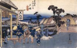 歌川広重 二つの東海道五拾三次 保永堂版と丸清版