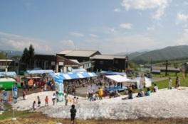 「信州山の日」おたり真夏の雪まつり