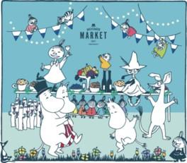 フィンランド独立100周年記念  ムーミンマーケット2017
