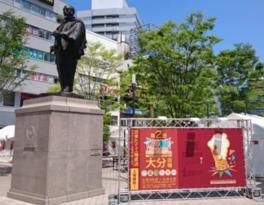 九州ビアフェスティバル2017大分