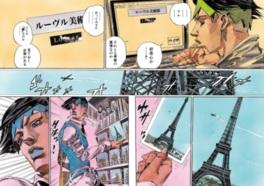 ルーヴル美術館特別展 ルーヴルNo.9 ~漫画、9番目の芸術~