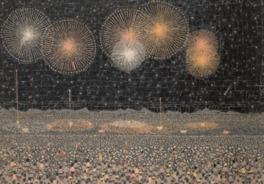 ‐没後45年‐ 放浪の天才画家 山下 清 展