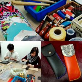 大切な方への贈り物を作ろう!!革小物製作ワークショップ