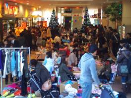 クロスガーデン多摩ハンドメイドマーケット(2月)