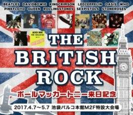 THE BRITISH ROCK オープン