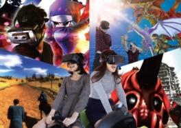 ハウステンボス 「VRテーマパーク」グランドオープン