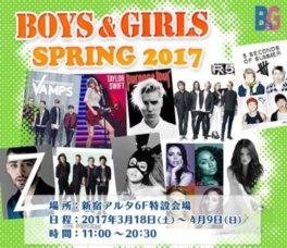 期間限定 スペシャル・ストア-BOYS&GIRLS SPRING 2017 オープン