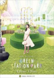 GREEN STATION PARK