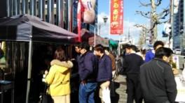 五条七本松手作り市 in ディリパ京都(3月)