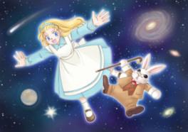 ほしぞらであそぼ「アリスのふしぎな星空めぐり」