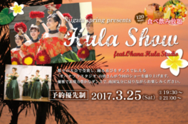 ALLEYS NEW YORK「HULA SHOW」
