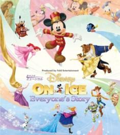 ディズニー・オン・アイス「Everyone's Story」(幕張公演)