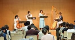 親子のプレミアム・サロンコンサート「弦楽コンサート&バイオリン体験」(横浜市西区)