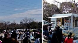 西葛西「新田6号公園」フリーマーケット(4月)