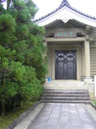 霊宝館春季名宝展