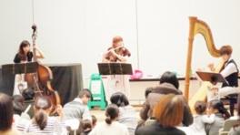 親子のプレミアム・サロンコンサート「管弦楽コンサート&フルート体験」(茨城県つくば市)