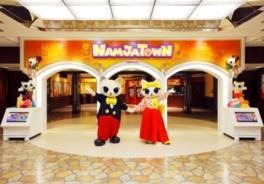 シンボルキャラクターのナジャヴ(左)とナジャミー(右)
