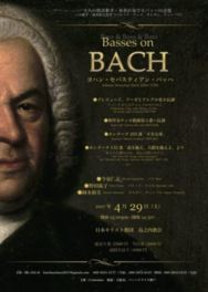 Basses on Bach