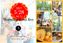 Morning mini live(5月)