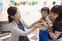 0歳からの音楽で気軽に楽しく本物体験!親子ではじめての楽器体験!(西宮市)