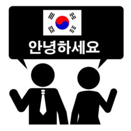 クレオ大阪中央 春講座「韓国・朝鮮語 上級講座」