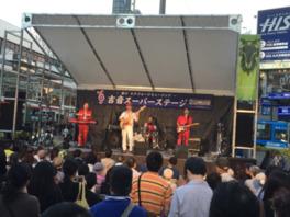 第32回吉祥寺音楽祭