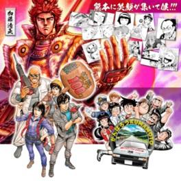 熊本国際漫画祭~世界中から笑顔が一番集まる日~