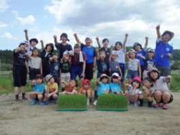 ヤックス自然学校「キッズコース:泥んこ田植え&わくわく森のたんけん隊」