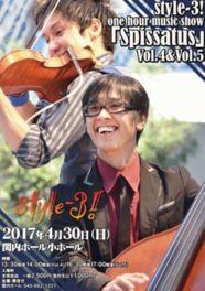 style-3! one hour music show 『Spissatus』 Vol.4