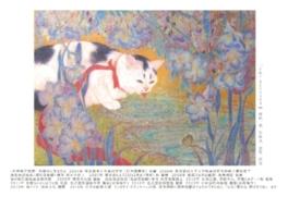 中井智子 日本画展