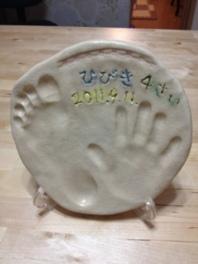 陶芸・アニバーサリー「手型プレート」(6月)