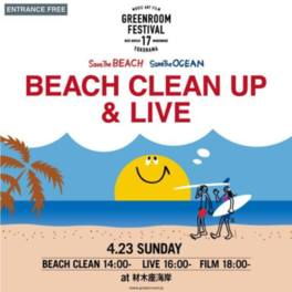 GREENROOM FESTIVAL BEACH CLEAN UP & LIVE