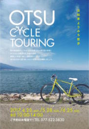OTAU CYCLE TOURING