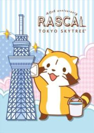 40th anniversary RASCAL SHOP 東京ソラマチ店