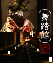 秘色 -Hisoku-(4月)