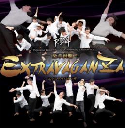 PDA (Professional Dancer's Association) Performance Collection vol.5 -豪華絢爛‐ EXTRAVAGANZA