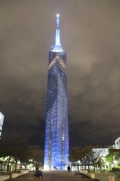 THE STAR FESTIVAL 星に近い福岡タワーの七夕まつり