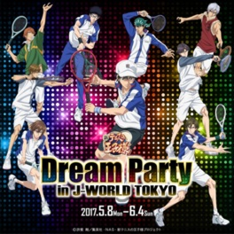 新テニスの王子様 Dream Party in J-WORLD TOKYO