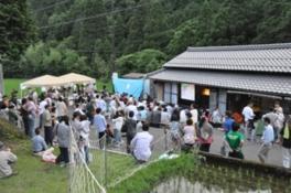 第14回 辛皮・ホタルとカジカ 夢酔い祭り