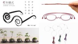 鯖江発 趣・工芸の逸品展