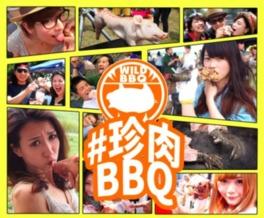 珍肉BBQ(5月)