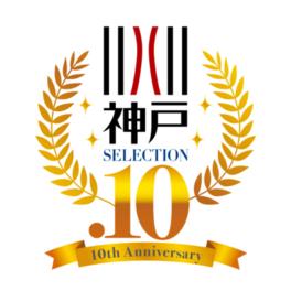 神戸セレクション ジェイアール名古屋タカシマヤ 販売会